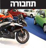 רכב טרקטורונים אופנועים