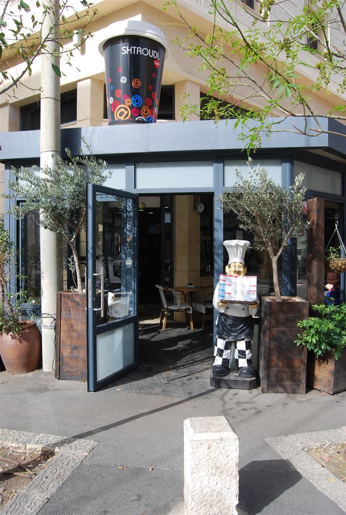 קפה שטרודל, בית קפה בעיר התחתית חיפה