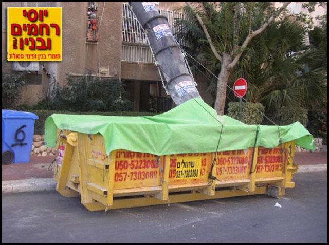 חיבור השרוול למכולה + כיסוי למניעת לכלוך ברחוב
