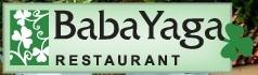 מסעדת באבא יאגה מסעדה רוסית בישראל