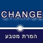 המרת מטבע בתל אביב - המרת כסף בתל אביב