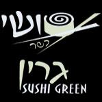 סושי בתל אביב - סושי כשר בתל אביב