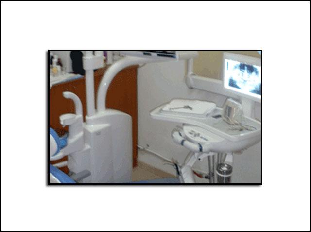 מרפאה השיניים הקריות