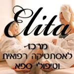 הסרת שיער בתל אביב | ספא ברמת אביב