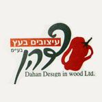עיצובים בעץ דהן