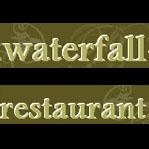 מסעדת המפל