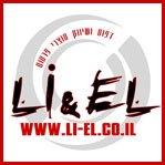 ליאל - הדפסה על מוצרי פרסום