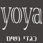yoya-יויה  - חנות בגדים זכרון יעקב
