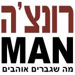 רונצ'ה גברים - אופנת גברים זכרון יעקב