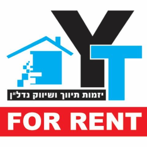 להפליא דירות בקרית אתא   דירה למכירה בקרית אתא - מרובע YE-73